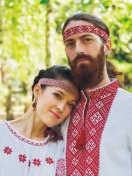 Иван и Надежда